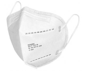 FFP2 Surgical Face Mask (pack of 5)